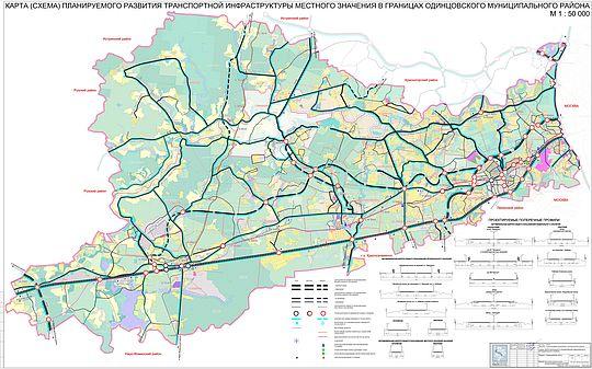 Схема планируемого развития