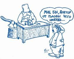 """""""Россия не является стороной минских договоренностей"""", - Песков ответил на заявление Трампа о соблюдении Россией """"минска"""" - Цензор.НЕТ 9435"""