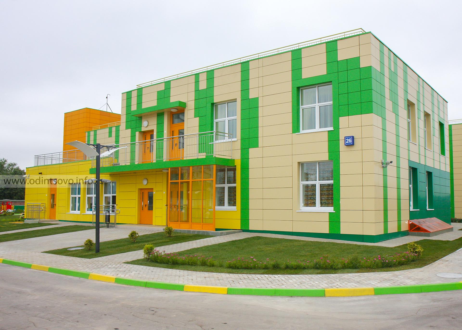 Здания детских садов фото 3