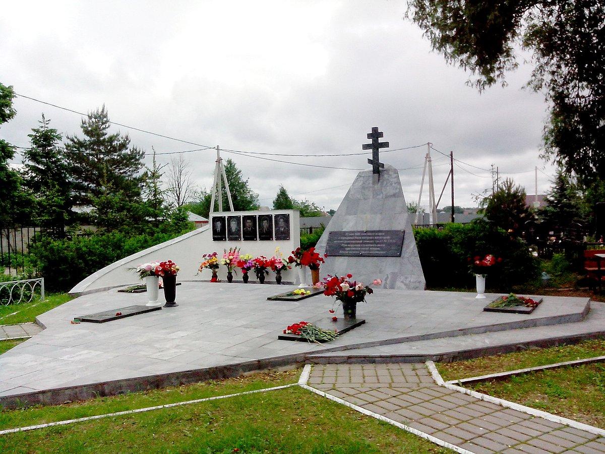 Смоленское кладбище братская могила рейса 612